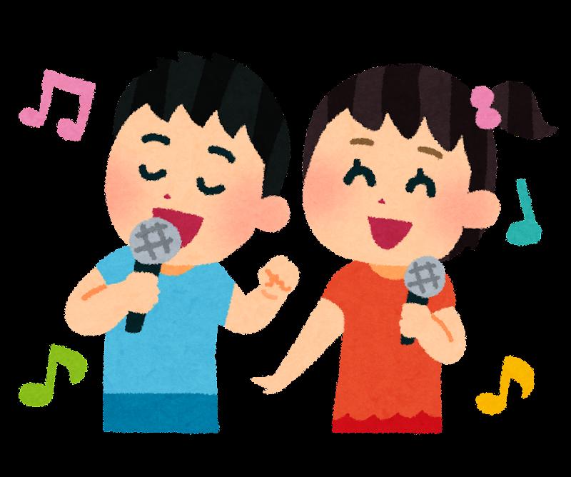 カラオケを歌う子供達のイラスト かわいいフリー素材集 いらすとや