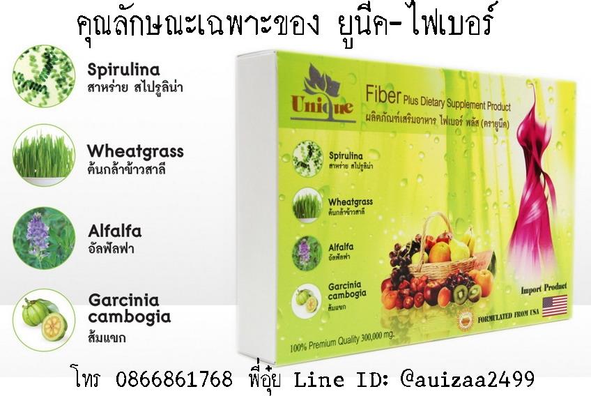 garcinia cambogia fda gras