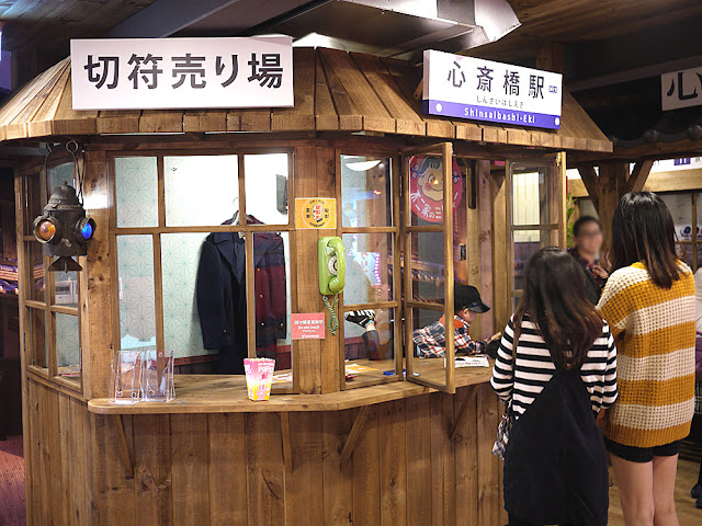 P1290660 - 逢甲夜市新開幕拍照景點│日藥本舖U虎樂園讓你不用出國也能拍到日本景點