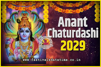2029 Anant Chaturdashi Pooja Date and Time, 2029 Anant Chaturdashi Calendar