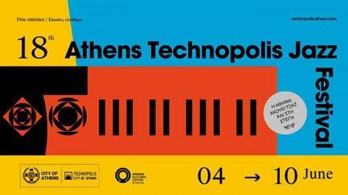 Athens Technopolis Jazz Festival:  4 έως τις 10 Ιουνίου @ Τεχνόπολις