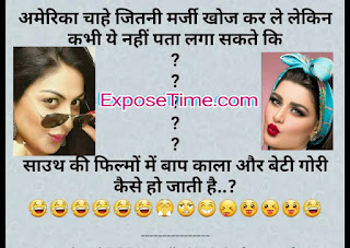 hindi-funny-jokes