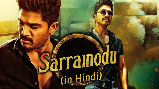 Sarrainodu 2016 Hindi Dubbed Full Movie Download watch online desiremovies kickass torrent world4ufree, worldfree4u,7starhd, 7starhd, 9kmovies,9xfilms300mbdownload 9xmoviesBollywood,Tollywood,Torrent, Utorrent