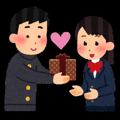 逆チョコのイラスト(バレンタイン・学生)