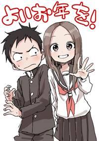 Sinopsis Anime Karakai Jouzu no Takagi-san, review Karakai Jouzu no Takagi-san indonesia