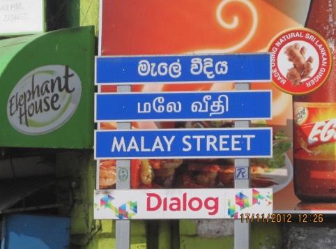5 Penempatan Masyarakat Melayu Selain Malaysia, Indonesia dan Brunei