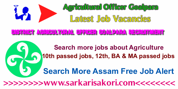 District Agricultural Officer Goalpara Recruitment