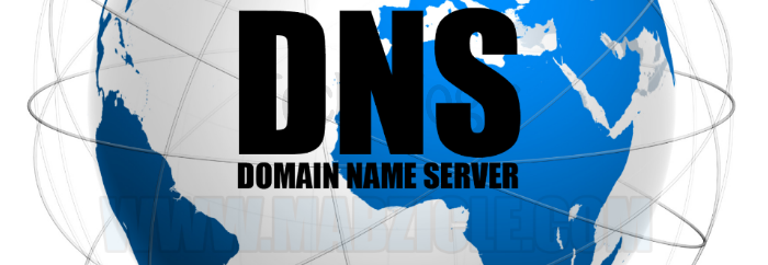 What Is Domain Name System (DNS)? How Does It Work?