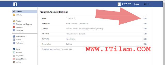 How Create Gun Name Facebook ID like Ak47 Gun