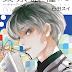 Salidas mangas: Cuarta semana de junio ¡Nuevo manga!