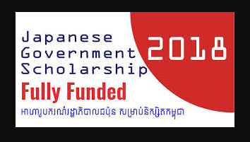Japanese Government Scholarship