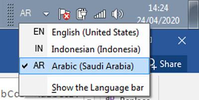 Cara Mengaktifkan Keyboad Arabic