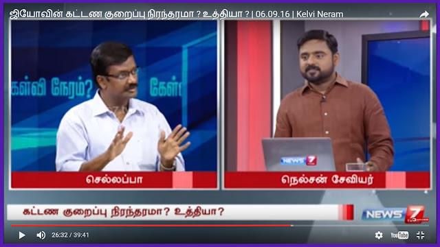 தோழர் செல்லப்பா in News 7 - கேள்வி நேரம்