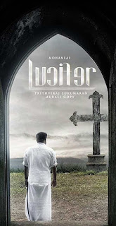 Lucifer First Look Poster 1