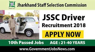 Jharkhand JSSC Driver Recruitment 2018 - Apply Online