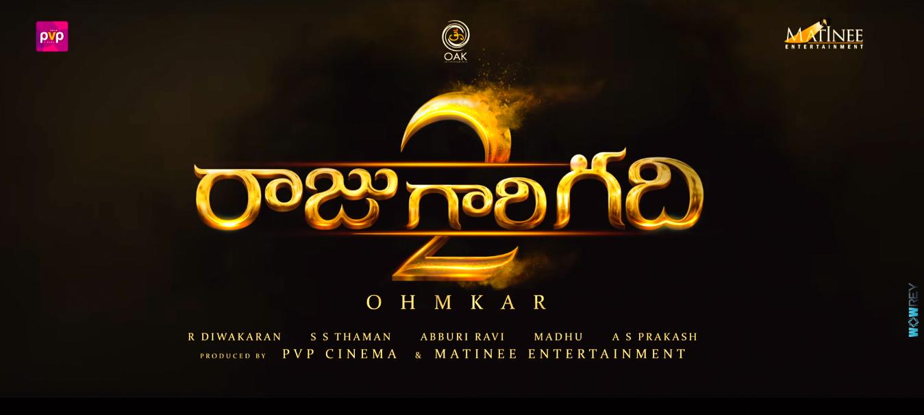 Raju Gari Gadhi 2 Title Logo #RajuGariGadhi2