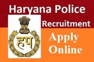 Haryana Police Recruitment 2017