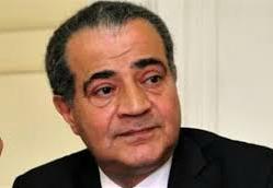 وزير التموين دكتور علي مصيلحي