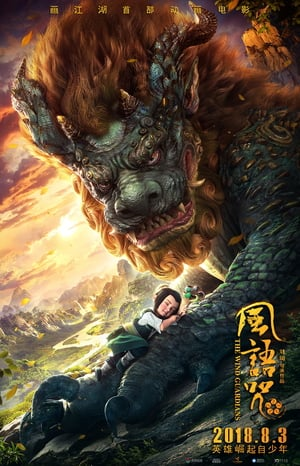 Download Film The Wind Guardians (2018) Subtitle Indonesia