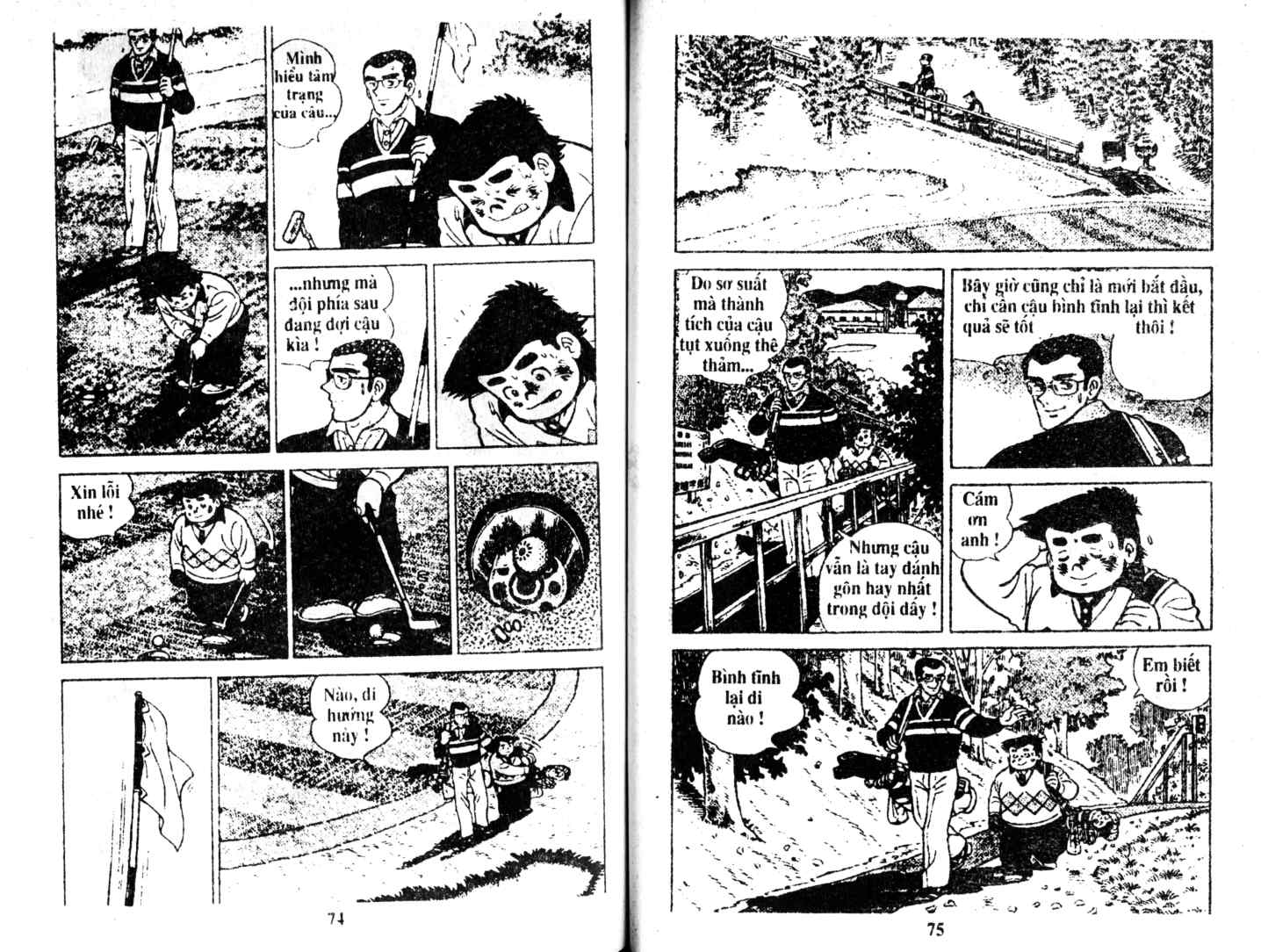 Ashita Tenki ni Naare chapter 12 trang 36