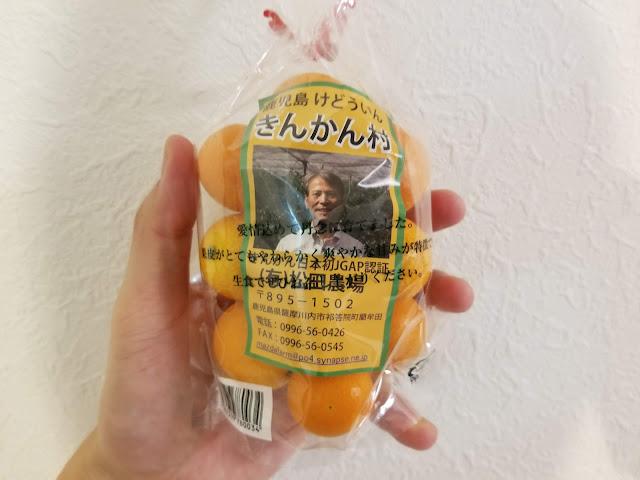 薩摩川内の松田農場で作られた金柑のパッケージの裏側