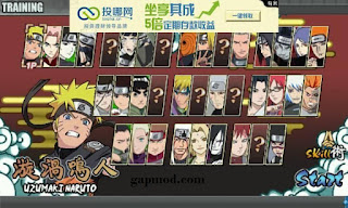 Download Naruto Senki v1.16 Apk