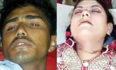 Tragis Para Wanita Ini Di Bunuh Karena Tidak Pera##n