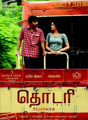 Watch Thodari (2016) Full Audio Songs Mp3 Jukebox Vevo 320Kbps Video Songs With Lyrics Youtube HD Watch Online Free Download