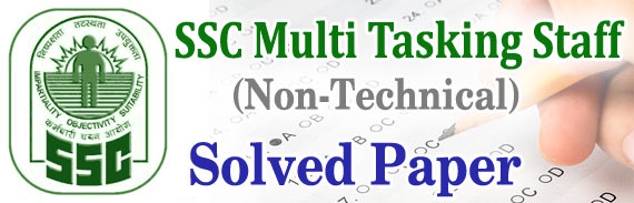 SSC Multi-Tasking Staff MTS Exam Solved Question Paper 2015