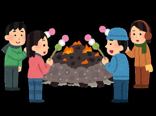 どんど焼きで団子を焼く人たちのイラスト