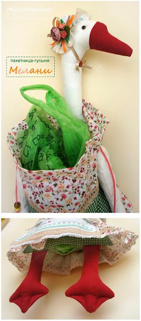 пакетница из текстиля
