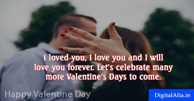 valentine day status, happy valentine day status, valentine day wishes status, valentine day love status, valentine day romantic status, valentine day status for girlfriend, valentine day status for boyfriend, valentine day status for wife, valentine day status for husband, valentine day status for crush