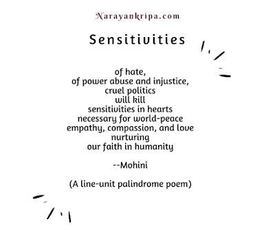 Text image for April Poetry Month Day 27 Poem: Sensitivities