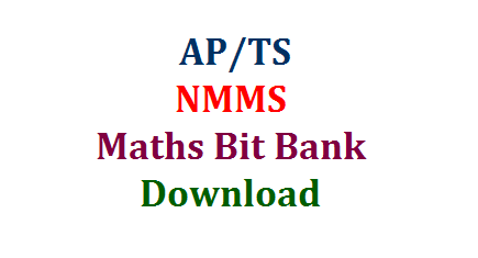 NMMS 6th 7th 8th Maths Bit Bank - Download  National Mean cum Merit Scholarships Mathematics Question Bank Download | Download NMMS Bit Bank for Mathematics | Mathematics Study Material for NMMS Download here | Useful Bit Bank for National Mean cum Merit Scholarship Exam Bit Bank Download Here nmms-6th-7th-8th-maths-bit-bank-download