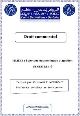 cours droit commercial du maroc+pdf