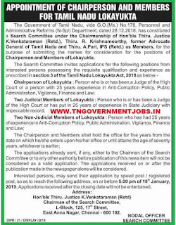 tamilnadu-lokayukta-chairman-members-recruitment-notification