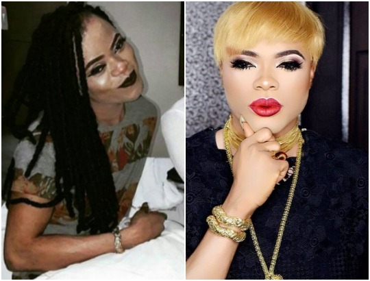 New photo of Bobrisky without Snapchat filter surfaces