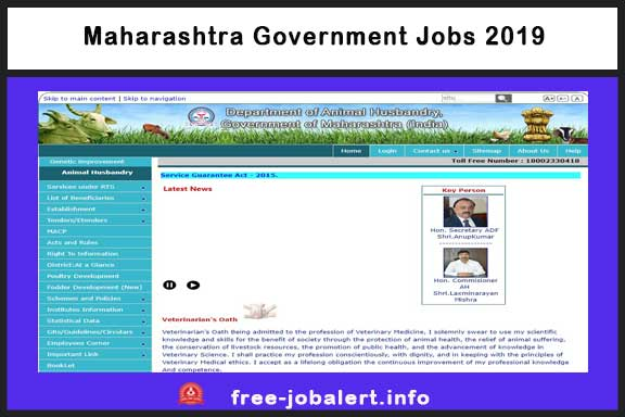 Maharashtra Government Jobs 2019: Government of Maharashtra started administrative process for recruitment of about 29,000 people to fill vacancies at different levels and posts