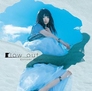 Download Konomi Suzuki – Blow Out (Single