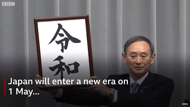 Reiwa: Naming a new era in Japan - BBC News | BBC News | Breaking Video News Xit4U
