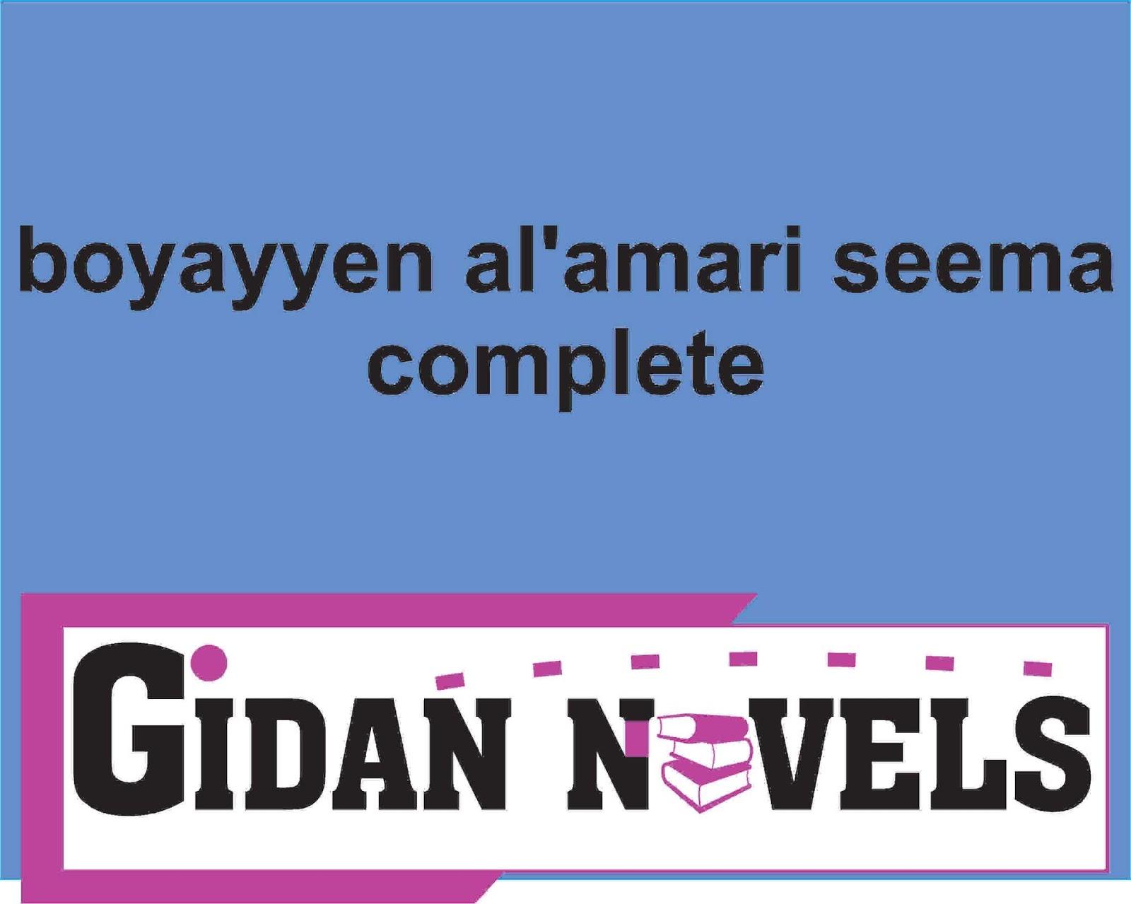 boyayyen-alamari-seema-complete-hausa-novel - Gidan Novels