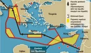 Ο αγωγός East Med ως χρονοστρατηγικός δεσμός