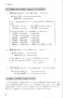 Intermediate Kanji Book Pdf