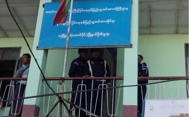 Dua Bom Guncang Yangon Myanmar : Berita Terupdate Hari Ini