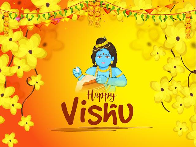 Vishu 2017 Images