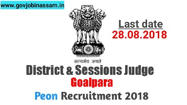 District & Sessions Judge Goalpara recruitment 2018