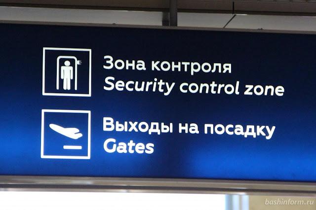 Из Уфы в Баку открываются прямые рейсы
