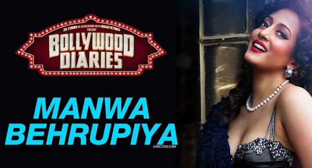 MANWA BEHRUPIYA Guitar Chords, Hindi song sung by ARIJIT SINGH from the movie BOLLYWOOD DIARIES
