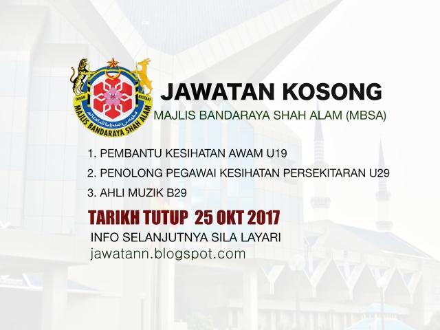 Jawatan Kosong Majlis Bandaraya Shah Alam (MBSA) Oktober 2017