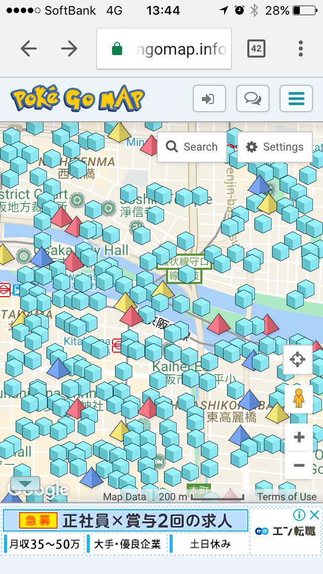 Kansai Culture: Pokemon Hotspots in Osaka